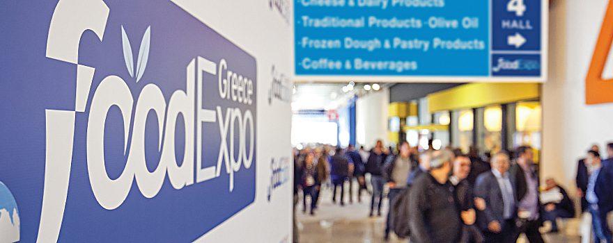 Τεράστια η δαπάνη για τη διαφημιστική προβολή της FOOD EXPO!