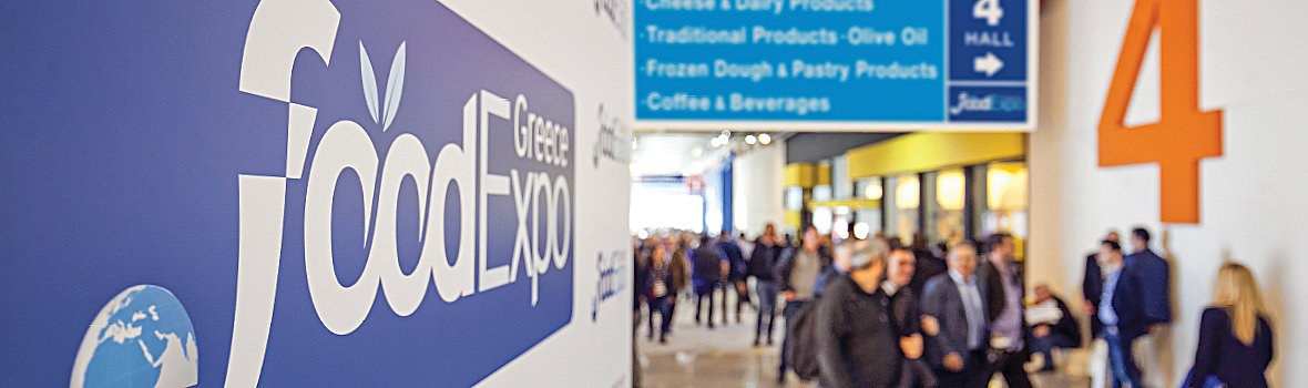 The FOOD EXPO 2019 advertising campaign will exceed €500,000!