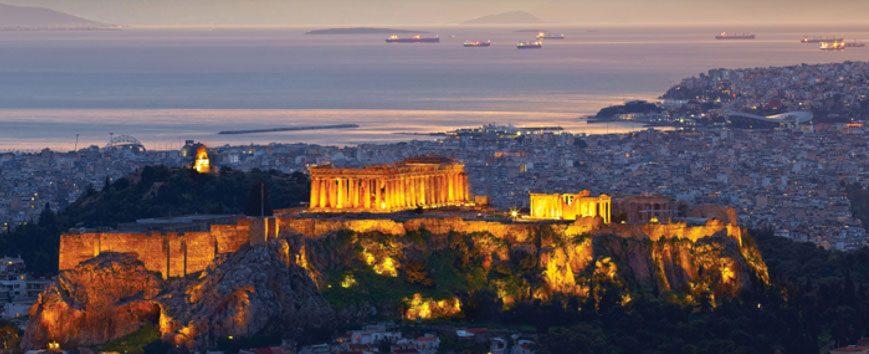 Ανακαλύψτε την Αθήνα!
