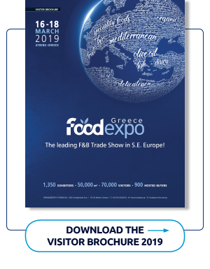FOOD EXPO participates in SIAL 2018 |