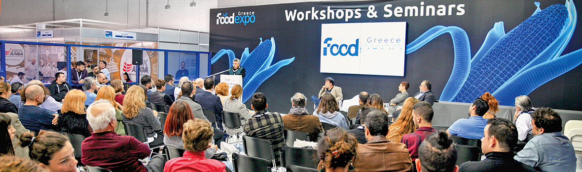 Greek Gastronomy Workshop