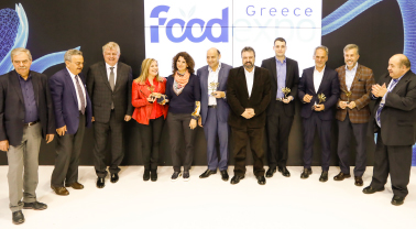FOOD EXPO Restaurant Awards