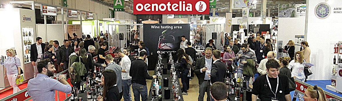 Significant synergies from the joint organization of FOOD EXPO & OENOTELIA