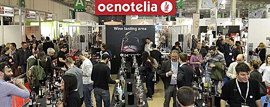 OENOTELIA 2019: Κέρδισε τις εντυπώσεις χιλιάδων επαγγελματιών του κλάδου