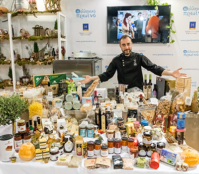 Greek Breakfast FOOD EXPO 2019