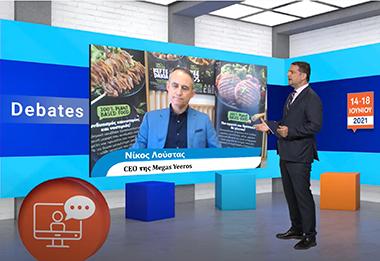 FOOD EXPO Debates - Νίκος Λούστας - Megas Yeeros