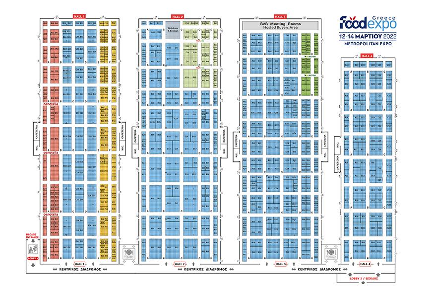 FOODEXPO TRADE SHOW FLOORPLAN 2022