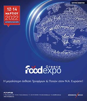 FOOD EXPO 2022 Exhibitor Brochure